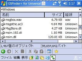 20060117011738.jpg