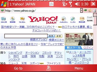 20060119013200.jpg
