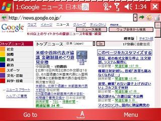 20060119013459.jpg