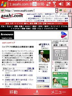 20060119190430.jpg