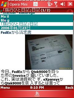 20060125211042.jpg