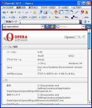 20060207200814.jpg