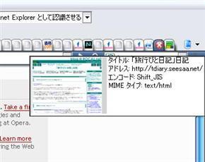 20060207204123.jpg