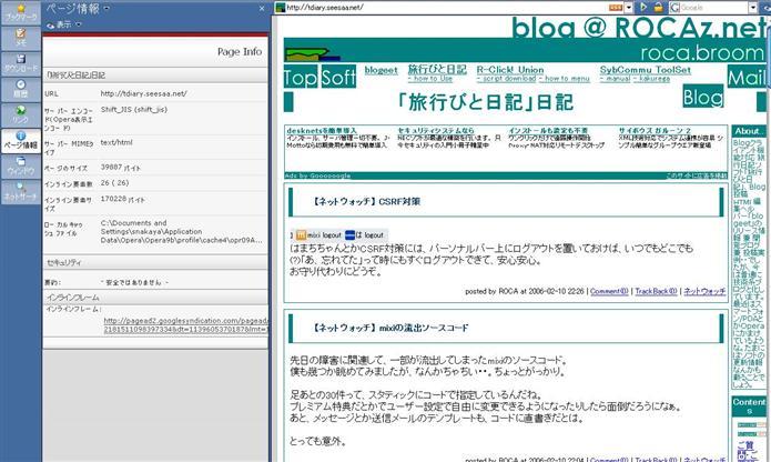 20060211061540.jpg
