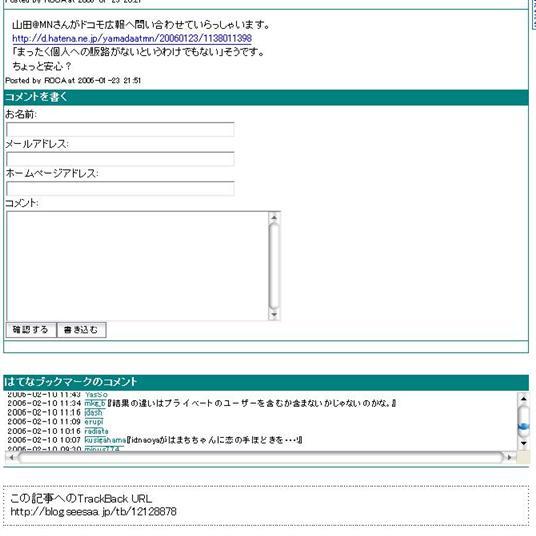 20060214194447.jpg
