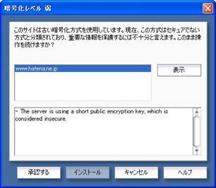 20060215020853.jpg