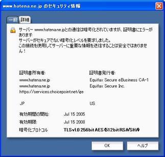 20060215214920.jpg