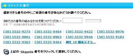 20060221224314.jpg