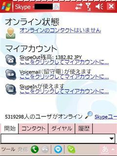 20060221231143.jpg