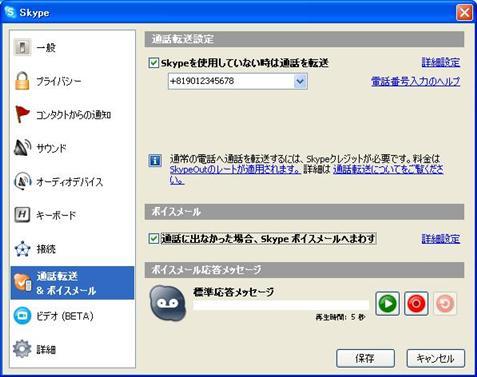 20060225191710.jpg