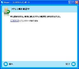 20060226083028.jpg