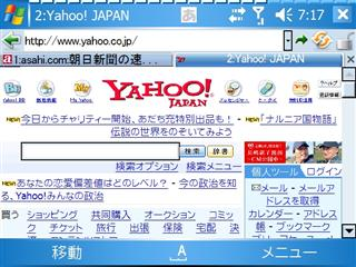 20060302071731.jpg