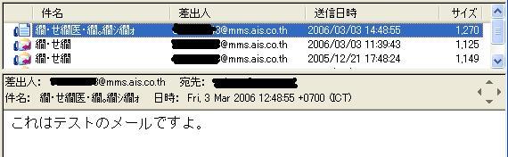 20060306205703.jpg