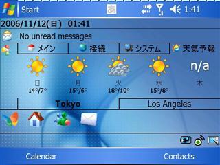 20061112014129.jpg