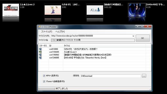 2007101401.jpg