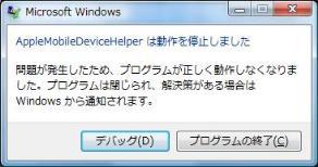 20080711020112.jpg