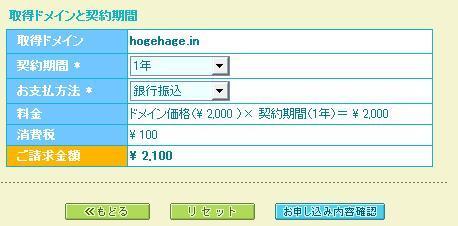 20080729225939.jpg