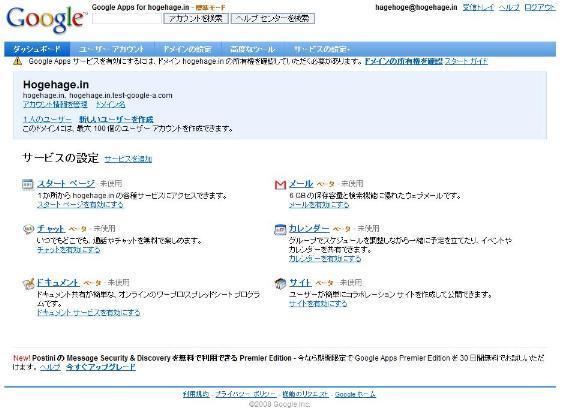 20080730001006.jpg