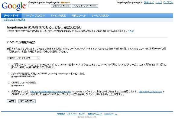 20080730001039.jpg