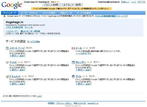 20080730003756.jpg