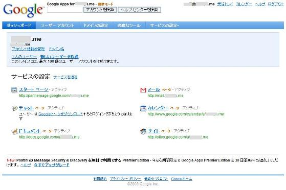20080730003946.jpg