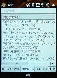 20080920145400.jpg
