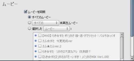 20080924065420.jpg