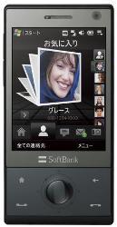 20081030220259.jpg