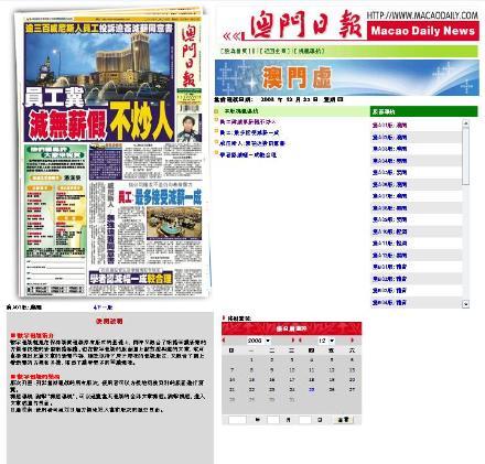 20081227234606.jpg