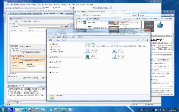 20090819024145.jpg