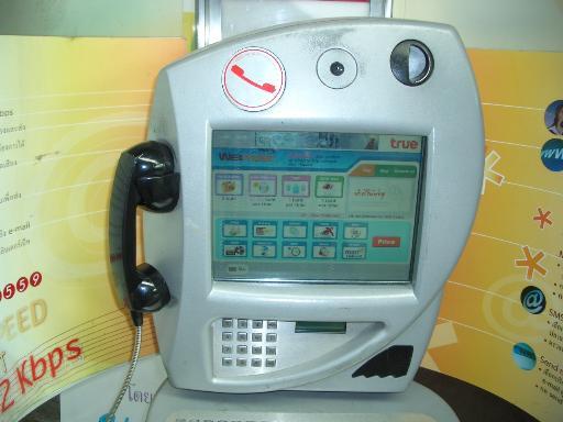 CIMG0293.JPG