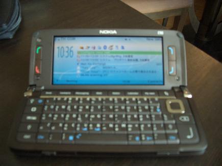 CIMG0438.JPG