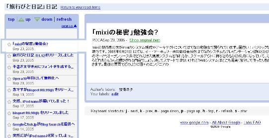 google_rss.jpg
